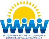 Internet Association of Kazakhstan
